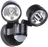 GEV LED Strahler EEK A 230 Volt LLL 014718